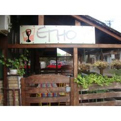 Etno Kuć‡a
